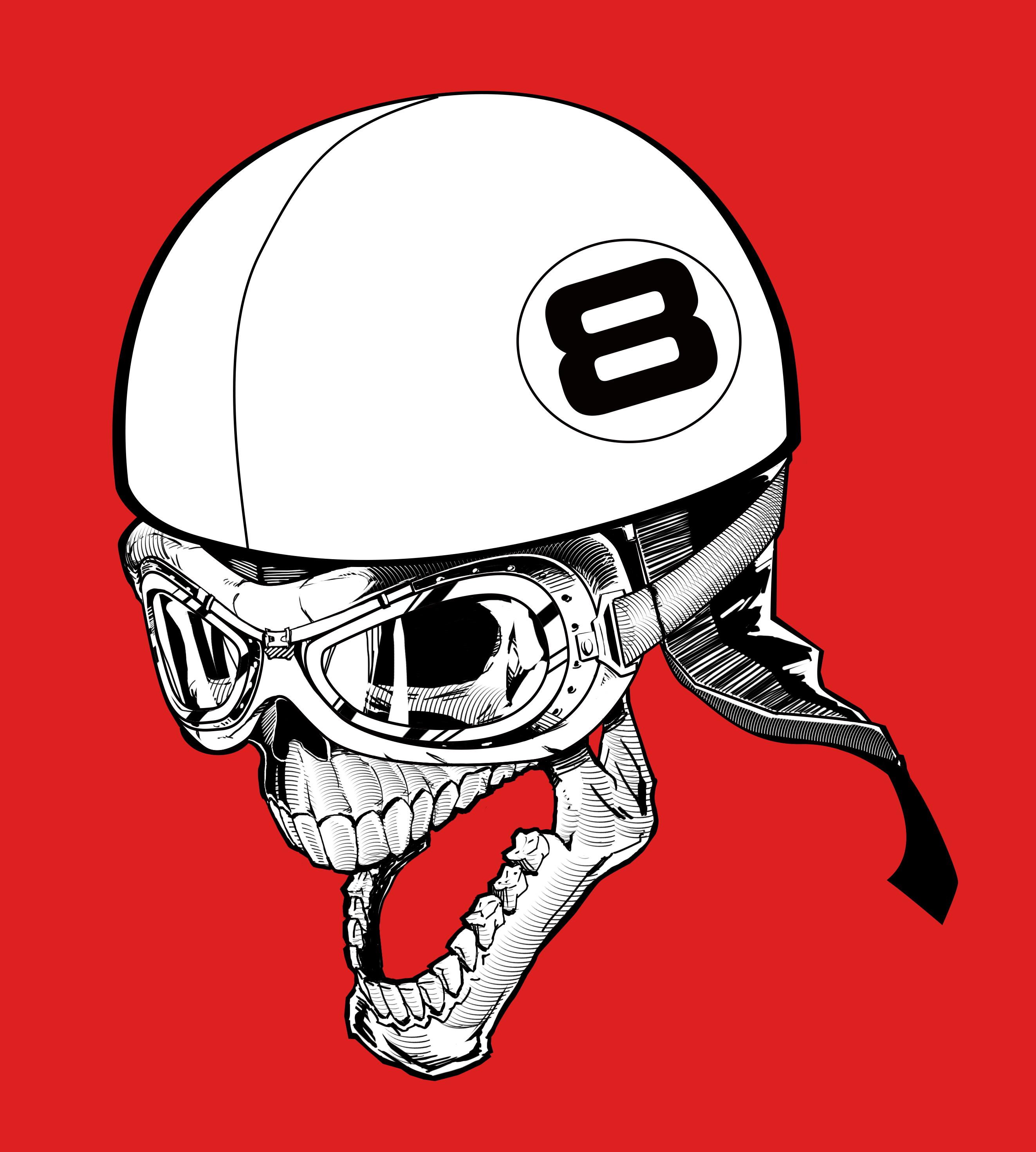 priv8teer skull logo